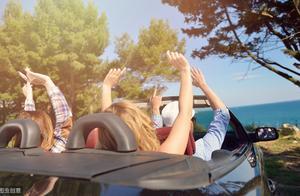 多家庭组队自驾游,不出车的家庭负责汽油、过路过桥费用合理吗?