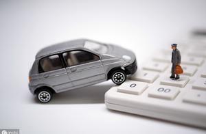 """细拆车险:一片亏损中,谁才是车险盈利的""""真命天子""""?"""
