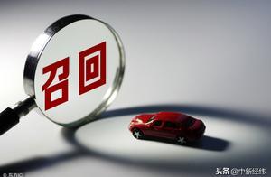东风悦达起亚、奔驰同日公告召回 涉及近7万辆汽车