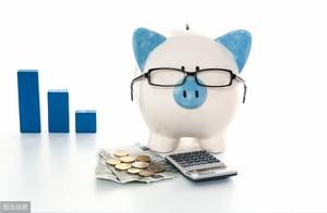 低收入该怎样理财?除了国债,还有两种理财方式