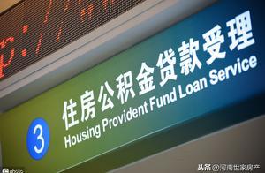 如果买房子贷不下来款怎么办?这几个办法让你秒变高手