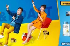 """蓝河搭档《脱口秀大会2》搞大事,你准备好爆笑一""""夏""""了吗?"""