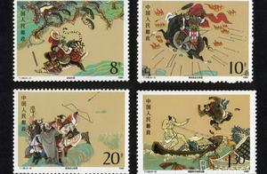 四大名著邮票升值空间巨大,或是下一个80猴票?