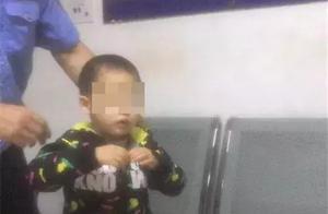 揪心!6岁男孩被遗弃在店里,疑似患有自闭症!警方已介入调