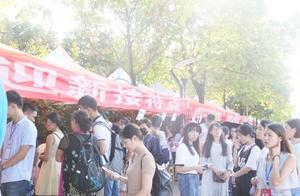 人民日报曝光全国392所野鸡大学,光北京就151所,看清可别被骗