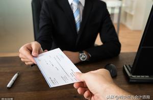 辞退福利属于短期职工薪酬吗