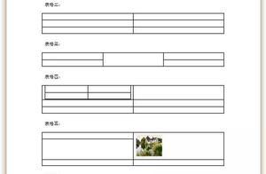 Word2013如何删除最近使用的qq邮箱收不到365bet_365bet投注在线_365bet 网上赌场记录
