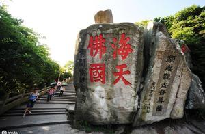 旅游节去哪里?我国四大佛教名山之普陀山,有十二景值得你一看!