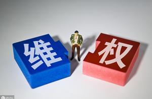 警惕!非法集资的4个条件和10种常见形式,遇上应该怎么办?