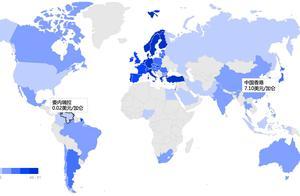 全球汽油价格排名:香港最高 委内瑞拉最低