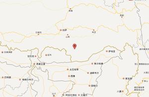 西藏山南市错那县附近发生4.9级左右地震
