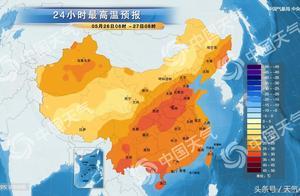 05月26日东方天气预报