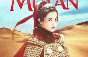 迪士尼真人版花木兰首款预告来了,网友:期待刘亦菲演的公主