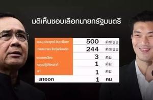 """从""""军人总理""""到""""民选总理"""",巴育当选泰国总理并不意外"""