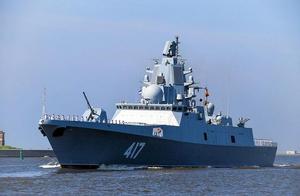 俄军最新型战舰远渡重洋:向美军释放强烈信号 战斗力不容忽视