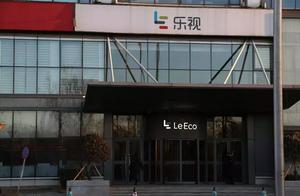 乐视网起诉贾跃芳旗下乐视汽车,苏宁易购收购家乐福中国80%股权