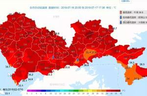 最高38℃!深圳高温天气持续,还有这些地方计划停电…