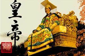 """中国历史上有3个特殊姓氏,见面不用说""""免贵"""",看看有你的姓吗"""