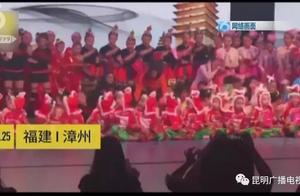 「最新消息」福建漳州舞台坍塌1死14伤事故 杨丽萍公司这样回应