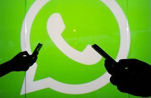 NSO的间谍软件通过WhatsApp的语音通话漏洞感染手机