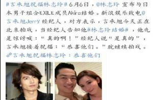 大众情人志玲嫁人了,林志颖林志炫也嫁了?网友:祝你们幸福
