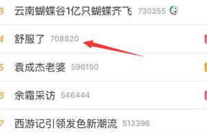 "LOL:王思聪微博被""舒服了""刷屏 RNG莫名其妙上热搜 余霜呢?"