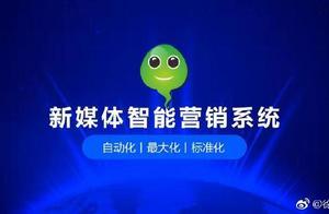 北京中海瑞宁科技有限公司怎么样