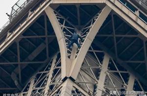 男子徒手攀爬埃菲尔铁塔,跟警方僵持6小时,终被逮捕!