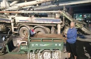 太贪心!洛阳仨妇女偷上千斤钢筋把车胎压爆被抓现行