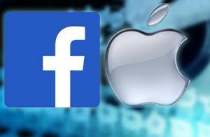 """脸书高管:Facebook对所有人开放,而苹果是一个""""独家俱乐部"""""""