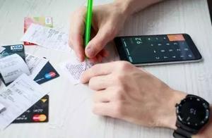 建行信用卡现金分期利率怎么算的