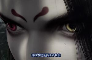 不良人:真正的岐王出现,自带双色瞳,还免疫迷魂菇