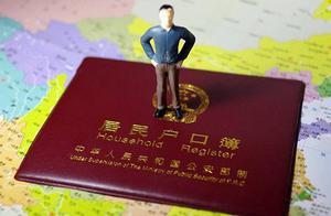 北京积分落户今日开启 失信行为成重要评价指标