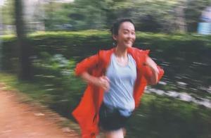 陈意涵:一直跑步,沉醉在数字的增加中,很单纯,很纯粹