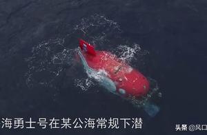 深海勇士号,发现巨型海底垃圾场,看完你还会吐槽环保的严苛吗?