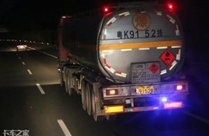 货车私自改装车灯处罚很严重,卡友们引以为戒