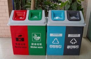 垃圾扔错要罚款了!干垃圾、湿垃圾、厨余垃圾…究竟怎么分?快看