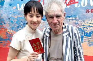 张钧甯新作换造型了,剪齐刘海穿民国装,清纯减龄美得出众!