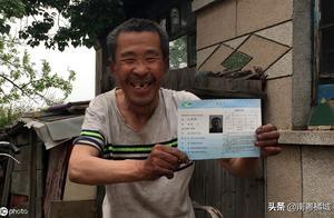 72岁老人连续坚持19次参加高考,第20次是否还会继续?
