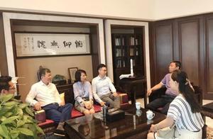 海银财富与银川中关村信息谷公司举行座谈会