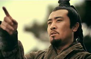 刘备,一代草根的逆袭