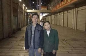 寻找1988年出生1993年失踪四川泸州市古蔺县马嘶乡花秋村的罗庆敏