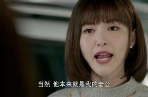 唐嫣新剧《时间都知道》女主人设崩塌?梦回十年前猛追别人男朋友