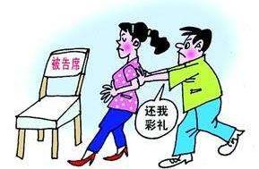 """永修一女子收8万元彩礼后悔婚,还以""""男方赠与""""为由拒退还"""