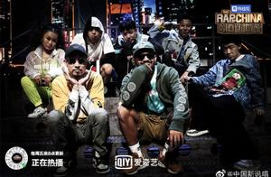 """中国有嘻哈:网友说蜜妞充钱进,蜜妞回怼""""你还没看见我有多硬"""""""