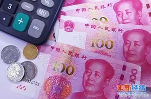北京职工去年平均工资首破10万元,你拖后腿了吗?