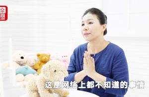 凤雅事件后问陈岚:再述小凤雅事件 志愿者花了多少钱?