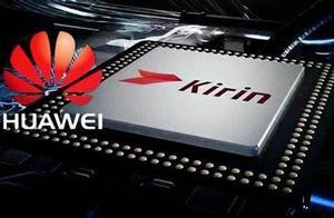 第一款国产5G芯片,华为海思1020即将诞生,高通压力将大增