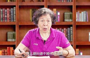 「中国大妈说」乌鸦尚知反哺之恩,难道你们连禽兽都不如吗?