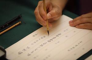 师者|陕师大退休教授连续12年手写录取通知书:为传承文化